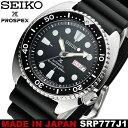 日本製 メイドインジャパン SEIKO セイコー PROSPEX プロスペックス 腕時計 メンズ 自動巻き 200M防水 ダイバーズウォ…