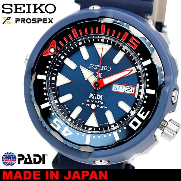 SEIKO セイコー プロスペックス 自動巻 手巻 腕時計 メンズ 200m防水 PADI パディー特別モデル 日本製 カレンダー ルミブライト スキューバ SRPA83J1