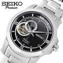 【SEIKO Premier】 セイコー プルミエ 腕時計 メンズ 自動巻き 日本製 10気圧防水 オープンハート スケルトン ステン…