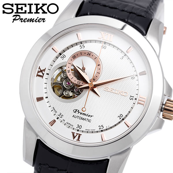 【SEIKO Premier】 セイコー プルミエ 腕時計 メンズ 自動巻き 日本製 10気圧防水 オープンハート スケルトン ステンレス レザーベルト 24時間計 SSA322J1