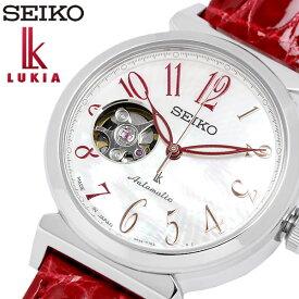 5d6300871e 最大1000円OFFクーポン SEIKO LUKIA セイコー ルキア seiko 自動巻き 腕時計 レディース 10気圧