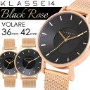 【送料無料】KLASSE14 クラスフォーティーン 腕時計 ウォッチ ユニセックス メンズ レディース 36mm 42mm ブラックロ…