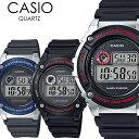 【マラソン限定!最大1000円クーポン】CASIO カシオ 腕時計 ウォッチ メンズ レディース ユニセックス クオーツ 5気圧防水 ストップウォッチ