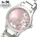 【送料無料】【COACH】 コーチ クラシック シグネチャーClassic Signature 腕時計 レディース クオーツ シルバー ピンク 14501617