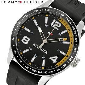 最大1000円OFFクーポン 【送料無料】 TOMMY HILFIGER トミーヒルフィガー クオーツ メンズ 腕時計 タキメーター ラバーベルト ブランド カジュアル 1791174