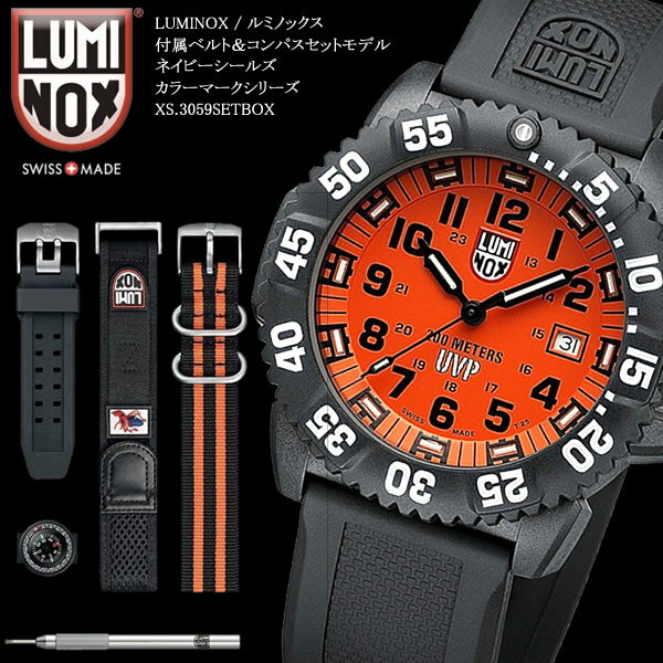 【送料無料】 LUMINOX ルミノックス ネイビーシールズ 限定ボックス セットボックス スコットキャセル 限定セット 腕時計 オレンジ 3059 メンズ