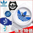 ADIDAS アディダス 腕時計 メンズ レディース SANTIAGO サンティアゴ ホワイト 白 防水 adidas ランニング うでどけい ユニセックス ウォッチ ADH2916 ADH2921