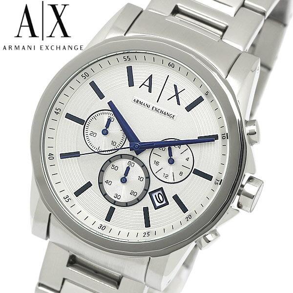 【送料無料】ARMANI EXCHANGE アルマーニエクスチェンジ 腕時計 ウォッチ メンズ 男性用 クオーツ 5気圧防水 クロノグラフ デイトカレンダー ax2510
