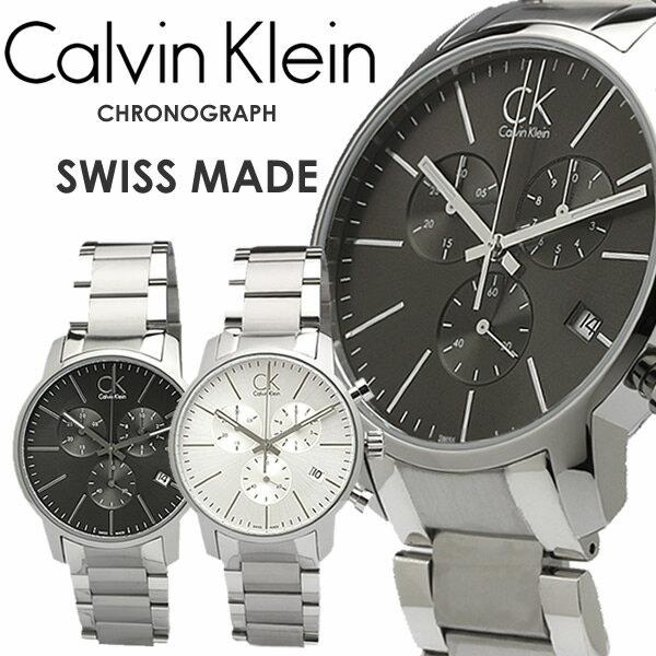 【送料無料】【Calvin Klein】【カルバンクライン】 CKシティ 腕時計 メンズ 43mm クロノグラフ デイトカレンダー K2G27143 K2G27146