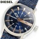 DIESEL ディーゼル ARMBAR クオーツ 腕時計 メンズ デニムバンド 10気圧防水 ステンレス ミネラルガラス ブランド ウ…