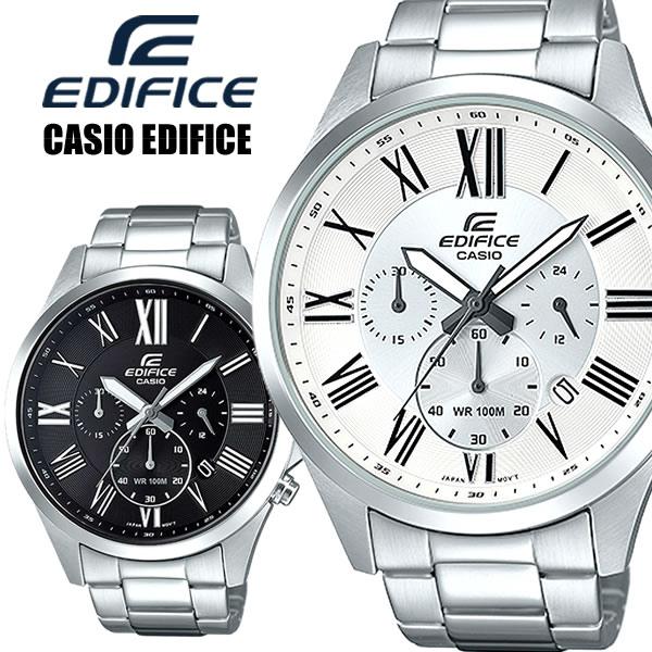 【送料無料】casio EDIFICE カシオ エディフィス 腕時計 ウォッチ メンズ 男性用 クオーツ 10気圧防水 クロノグラフ efv-500d