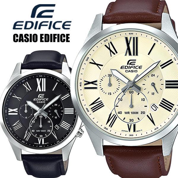 【送料無料】casio EDIFICE カシオ エディフィス 腕時計 ウォッチ メンズ 男性用 クオーツ 10気圧防水 クロノグラフ efv-500l