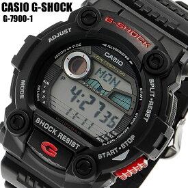 CASIO カシオ Gショック G-SHOCK 腕時計 g-7900-1