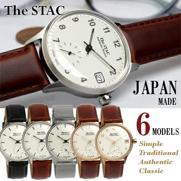 The STAC ザ・スタック 日本製 腕時計 ウォッチ 革ベルト レザー 36mm クラシック メンズ レディース ユニセックス MADE IN JAPAN