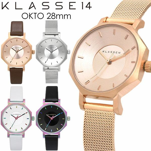 【送料無料】KLASSE14 クラスフォーティーン 腕時計 ウォッチ レディース 女性用 28mm メタルメッシュベルト レザーベルト OKTO