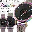 【送料無料】KLASSE14 クラスフォーティーン 腕時計 ウォッチ メンズ レディース 36mm 42mm メッシュベルト VOLARE vo…