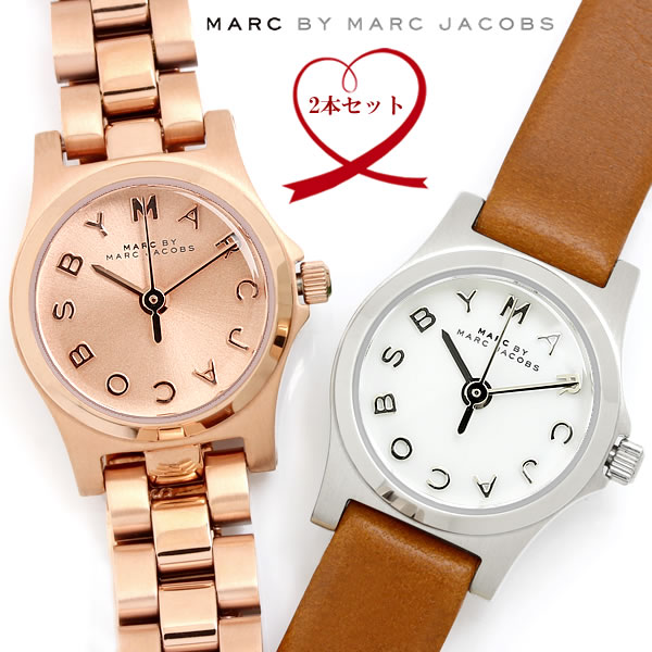 MARC BY MARC JACOBS マークバイマークジェイコブス 2本セット クオーツ 腕時計 5気圧防水 レディース レザー ステンレス ファッション 華奢 MBM9060