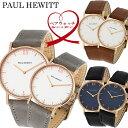 【送料無料】Paul Hewitt ポールヒューイット ペアウォッチ 腕時計 レディース メンズ 革ベルト レザー ローズゴール…
