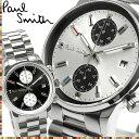 【送料無料】Paul Smith ポールスミス 腕時計 ウォッチ クオーツ メンズ 男性用 クロノグラフ スモールセコンド ジャ…