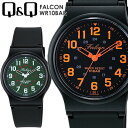 【4/5限定 エントリーでポイント12倍】 CITIZEN シチズン Q&Q カラフルウォッチ チープシチズン 腕時計 10気圧防水 ラ…