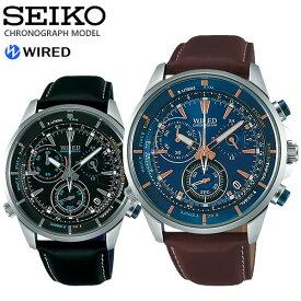 【SEIKO WIRED】 セイコー ワイアード THE BLUE ザ・ブルー クオーツ腕時計 メンズ 10気圧防水 クロノグラフ ルミブライト スクリューバック SEIKO-WD03