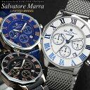 【Salvatore Marra】 サルバトーレマーラ 腕時計 メンズ クロノグラフ 10気圧防水 コンビベルト SM15104 限定モデル …