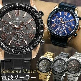 【送料無料】Salvatore Marra サルバトーレマーラ 腕時計 ウォッチ メンズ 男性用 クオーツ 5気圧防水 カレンダー sm15116 父の日 ギフト