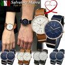 ペアウォッチ Salvatore Marra サルバトーレマーラ 腕時計 メンズ レディース 薄型 マルチカレンダー クラシック 革ベ…