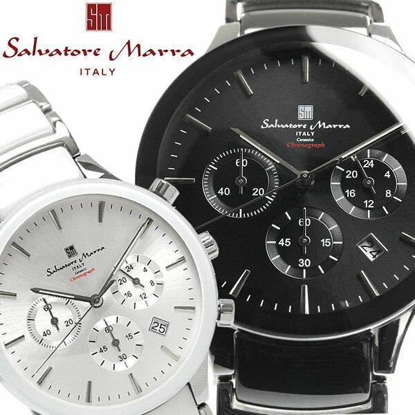 【送料無料】Salvatore Marra 腕時計 ウォッチ 日常生活防水 メンズ 男性用 セラミック コンビベルト sm17121