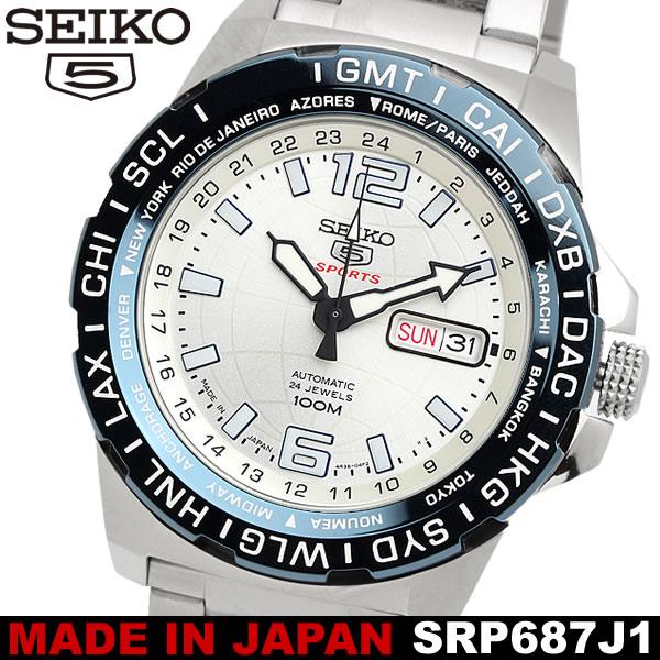 SEIKO5 SPORT セイコーファイブスポーツ 日本製 腕時計 メンズ 自動巻き 手巻き 10気圧防水 カレンダー ハック機能 ルミブライト 裏ぶたスケルトン SRP687J1