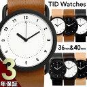 TID Watches ティッドウォッチズ 腕時計 メンズ レディース ユニセックス 40mm 36mm ペア 5気圧防水 ステンレス ブラ…