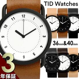 TID Watches ティッドウォッチズ 腕時計 メンズ レディース ユニセックス 40mm 36mm ペア 5気圧防水 ステンレス ブラック レザーベルト tid watch ティッドウォッチ TID-01 ギフト