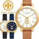【送料無料】TORY BURCE トリーバーチ 腕時計 ウォッチ レディース 女性用 クオーツ 日常生活防水 スモールセコンド …