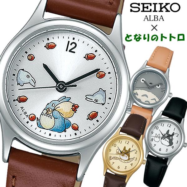 SEIKO ALBA セイコー となりのトトロ クオーツ腕時計 キャラクター スタジオジブリ 日常生活防水 牛革ベルト 可愛い 人気 有名 アニメ 3針 TOTORO01