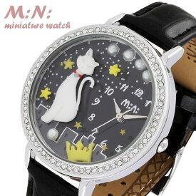 1711c3247d 最大1000円OFFクーポン mini ミニ ハンドメイド デコウォッチ 腕時計 レディース キッズ ラインストーン 白