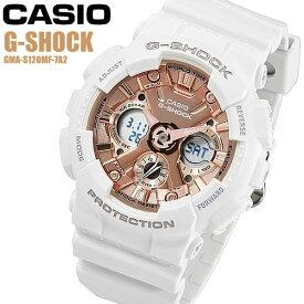 【アフターセール】【送料無料】G-SHOCK S series 腕時計 ウォッチ メンズ 男性用 CASIO カシオ Gショック 腕時計 GMA-S120MF-7A2 海外モデル