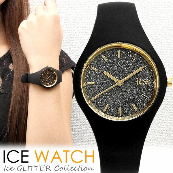 アイスウォッチ ICE WATCH アイスグリッター 腕時計 メンズ レディース ユニセックス 男女兼用 ウォッチ シリコン ラバー 10気圧防水 ホワイト ブラック MEN'S 人気 ブランド