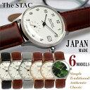The STAC ザ・スタック 日本製 腕時計 ウォッチ 革ベルト レザー 36mm クラシック メンズ レディース ユニセックス ス…