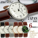 The STAC ザ・スタック 日本製 腕時計 ウォッチ 革ベルト レザー 36mm クラシック メンズ レディース ユニセックス スタック ランキング