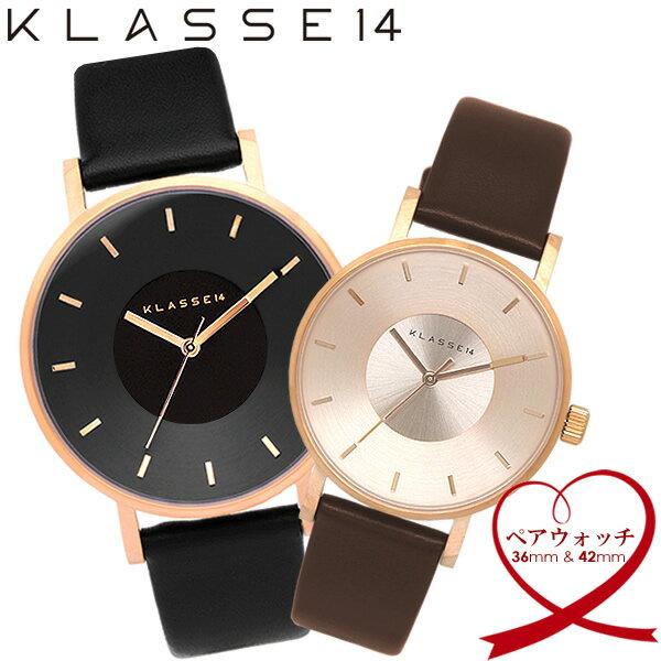 【ペア価格】ペアウォッチ KLASSE14 クラスフォーティーン 腕時計 42mm×36mm メンズ レディース 革ベルト レザー VO14RG002W VO16RG005M KLASSE S ペア カップル