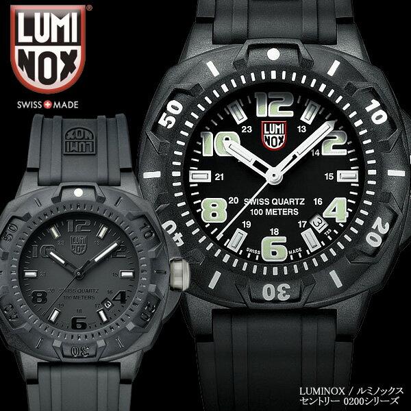 【送料無料】LUMINOX ルミノックス ナイトビュー セントリー CENTRY 腕時計 ウォッチ クオーツ 10気圧防水 メンズ 0201.BO 0201.SL