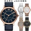 マークジェイコブス MARC JACOBS 腕時計 レディース 革ベルト 28mm 36mm ロキシー MJ1532 MJ1533 MJ1534 MJ1561 MJ153…