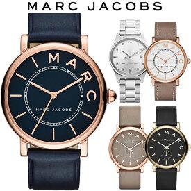 最大1000円OFFクーポン マークジェイコブス MARC JACOBS 腕時計 レディース 革ベルト 28mm 36mm ロキシー MJ1532 MJ1533 MJ1534 MJ1561 MJ1537 MJ1538 MJ1562 MJ1539 人気 ブランド ウォッチ