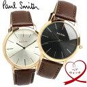 【ペアウォッチ】ポールスミス Paul Smith 腕時計 牛革ベルト MA 41mm×41mm クオーツ 日本製ムーブメント 日常生活防…