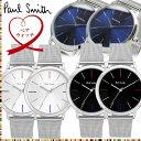 【2月10日はエントリーでポイント最大51倍】【ペアウォッチ】ポールスミス Paul Smith 腕時計 ステンレスメッシュベル…