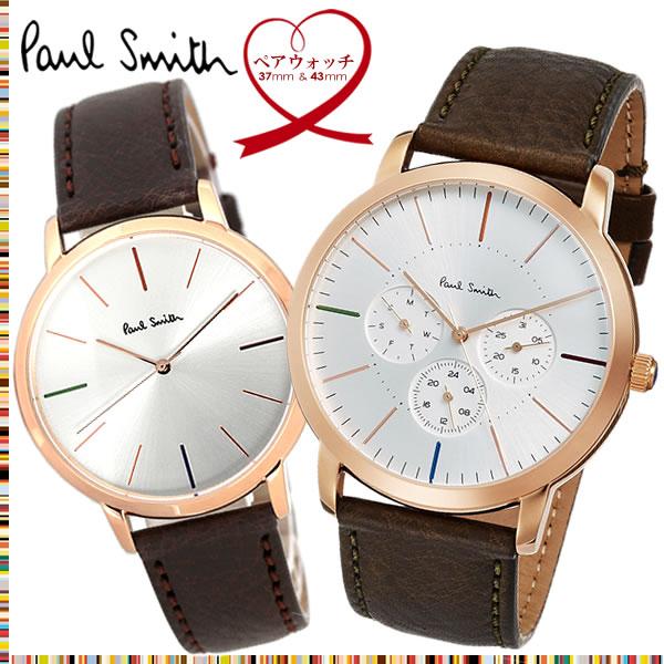 【ペアウォッチ】ポールスミス Paul Smith 腕時計 牛革ベルト MA 37mm×43mm クオーツ 日本製ムーブメント 日常生活防水 シンプル 大人 PS-PAIR