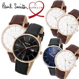 【ペアウォッチ】 ポールスミス Paul Smith 腕時計 ペア メンズ レディース TRACK 42mm 革ベルト 本革 ブランド 人気 ウォッチ 記念日 ギフト プレゼント