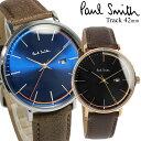 【送料無料】Paul Smith ポールスミス 腕時計 ウォッチ クオーツ メンズ 男性用 PS0070008 PS0070009