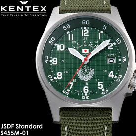 最大1000円OFFクーポン 【ケンテックス Kentex】 陸上自衛隊モデル JSDF 腕時計 メンズ ミリタリー 10気圧防水 カレンダー S455M-01 ミリタリー うでどけい Men's
