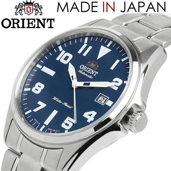 日本製 ORIENT オリエント 腕時計 ウォッチ メンズ 男性用 自動巻き 5気圧防水 デイトカレンダー ステンレス ser2d006d0